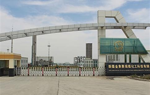 Xinjiang GESC
