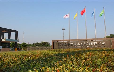 Jiangsu GESC
