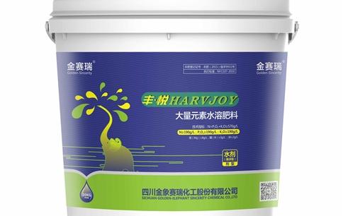 """水溶肥将迈入""""大肥时代"""" 棉花玉米应用成熟"""
