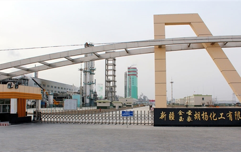 Xinjiang JEH Chemical