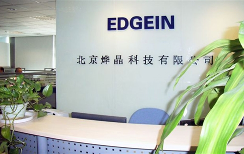Beijing Edgein S&T