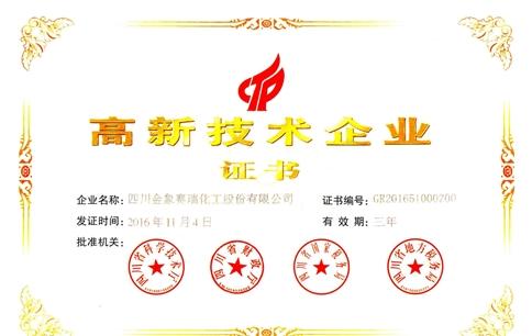 Certification of New Hi-tech Enterprises