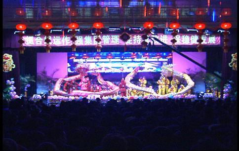 2012年迎春团拜会