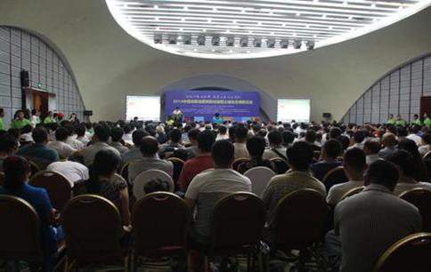 2013 中国功能性肥料研讨会暨土壤生态用肥论坛