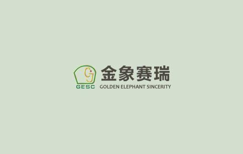 四川锦成化学年产 50 吨淤浆聚乙烯催化剂项目 竣工环境保护验收监测报告